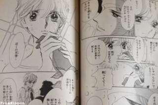 JAPAN Chiho Saito manga: Tenshi no Tattoo vol.1~2 Complete Set