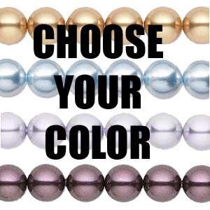 20 Swarovski Crystal 8mm Round Pearl Beads~Colors E Z