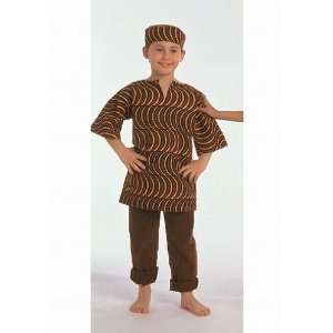 Ethnic Costumes Boys West African: Office Products