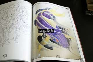 KING OF KOI TATTOO FLASH MAGAZINE ART MANUSCRIPT BOOK