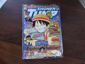 Shonen Jump Magazine   September 2006