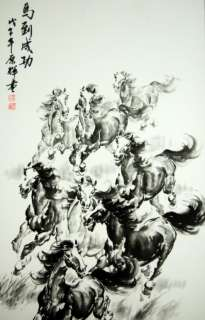 HORSE BLACK & WHITE SCROLL Feng Shui Wall Art Gift