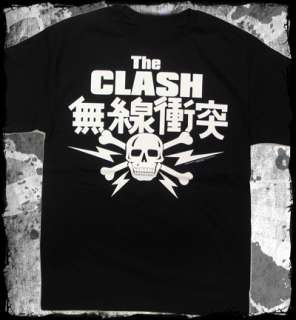 The Clash japanese skull t shirt   punk rock strummer