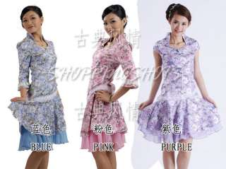 Chinese clothing qipao cheongsam gown dress 100473 multi colored size