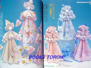 Paper Flower Doll of Origami /Japanese Origami Paper Craft Book/012