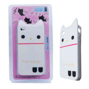 Kutusitanyanko Cute Cat iphone 4 case Cover Skin White