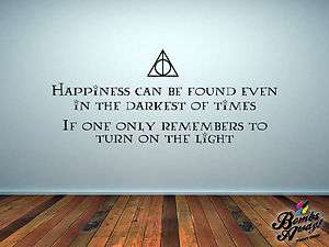 Harry Potter Quote Vinyl Wall Sticker Art Mural 70x52cm