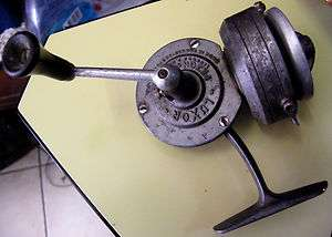 MOULINET LUXOR A PEZON ET MICHEL P. MAUBORGNE ANTIQUE FISCHING REEL