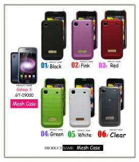 GENUINE SAMSUNG GALAXY S I9000 CASE MESH COVER CASE NEW