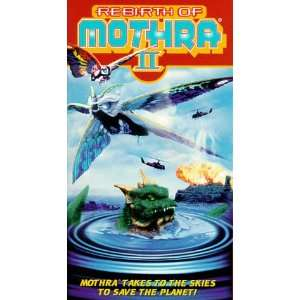 Rebirth of Mothra Part 2 (Slipsleeve) [VHS] Megumi