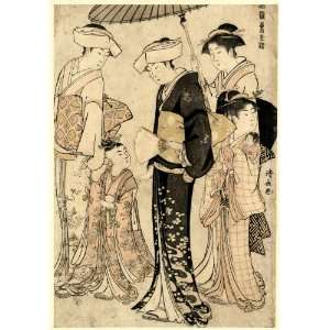 1783 Japanese Print two women and two children walking