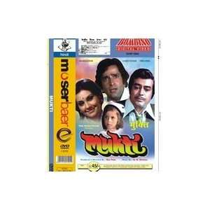 Mukti   Hindi ( Dvd) Everything Else