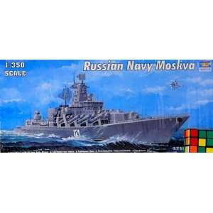 Moskva Russian Navy Missile Cruiser 1/350 Trumpeter : Toys & Games