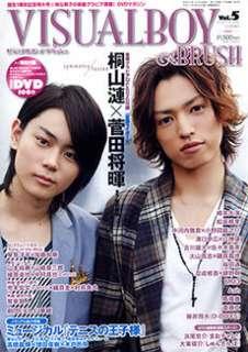 YESASIA: VISUALBOY BRUSH 5 (w /DVD)   Kiriyama Renn, Suda Masaki