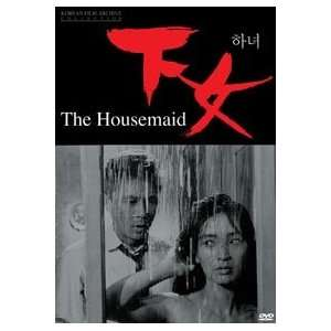 e Housemaid [Korea, 1960] [A.k.a Hanyo] Remastered DVD