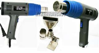 1500W ELECTRIC HEAT GUN WITH 2 TEMP 2 SPEED 4 NOZZLES