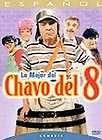 Lo Mejor del Chavo del 8   Vol. 1 DVD, 2002, No English Subtitles