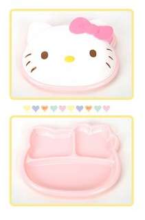 Hello kitty Child Baby Meal Divided Dish Plate/ face cover lunchbox