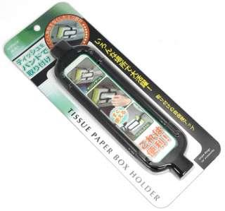 Auto Car Sun Visor Tissue Box Holder Storage Clip 23716